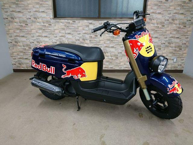 ボックス デラックス Red Bull