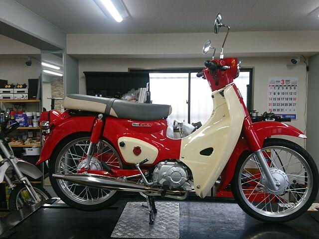 スーパーカブ110 60周年記念モデル カスタム車両
