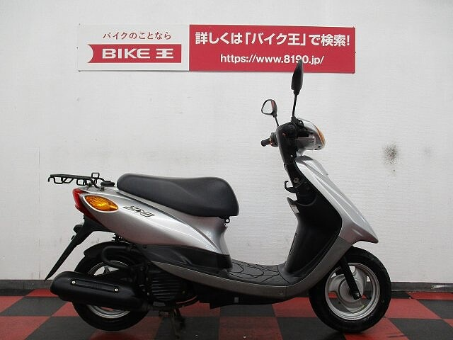 ジョグZ JOG-5 1枚目:JOG-5