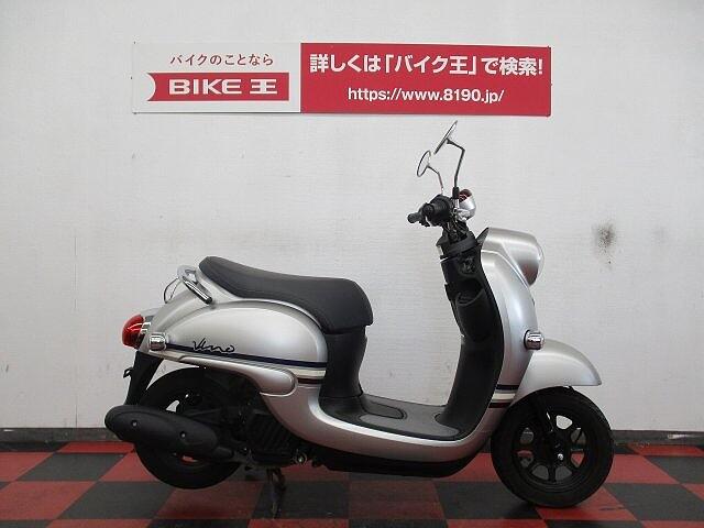 ビーノ(2サイクル) VINO 最新型!ノーマル車! 1枚目:VINO 最新型!ノーマル車!
