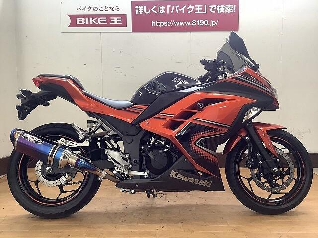 ニンジャ250 【鑑定車輌】NINJA250【スペシャルエディション・エンジン… 1枚目:【鑑定車輌…