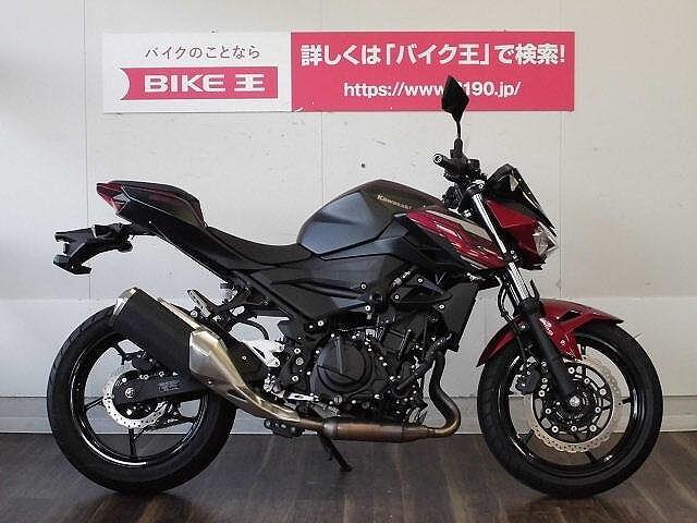 Z250 Z250 【マル得車両】ABS機能&スリッパ―クラッチ!ノーマ… 1枚目:Z250 【マル…