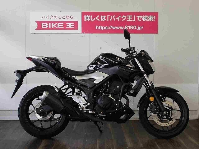 MT-03 (-2009) MT-03 軽くて取り回しの良いバイクです!! 1枚目:MT-03 軽く…