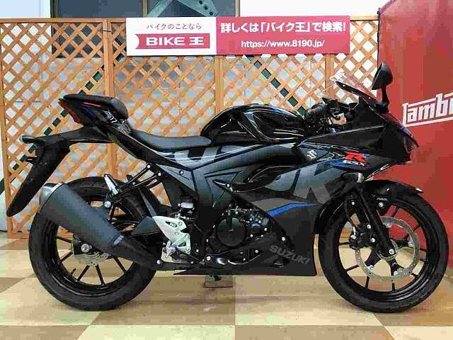 GSX-R125 GSX-R125 ABS 2018年モデル 1枚目:GSX-R125 ABS 20…