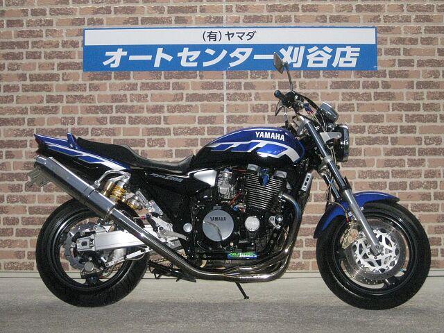 XJR1200 XJR1300ルック