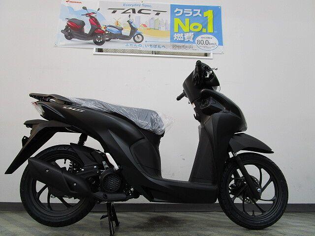 ディオ110 是非見に来て下さい!!また、買取・下取り大歓迎!!! DIo110 2021年モデル入…