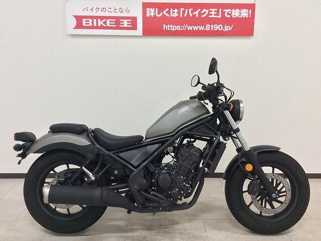 レブル 250 【鑑定車輌】ホンダ レブル250 ノーマル ワンオーナー 20… 1枚目:【鑑定車輌…