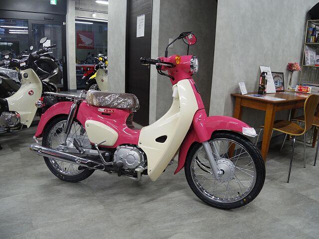 スーパーカブ110 スペシャルヘルメット付