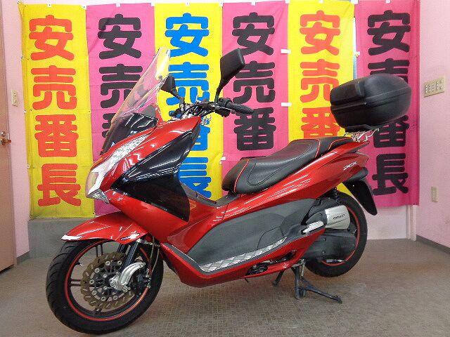 PCX125 ヨシムラマフラー付き