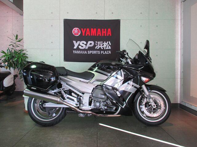 FJR1300 YSP優良中古車 3ヶ月又は5000キロ保証