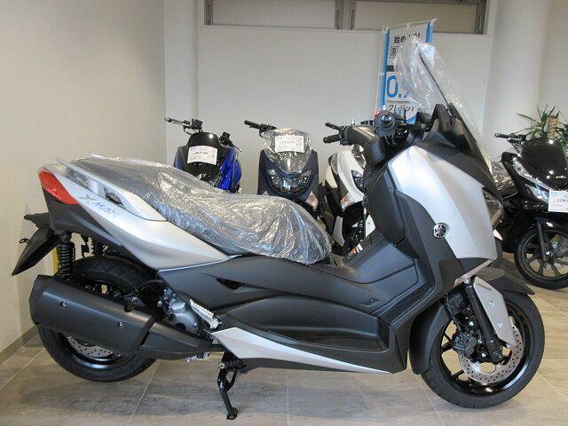 XMAX 250 2020年モデル