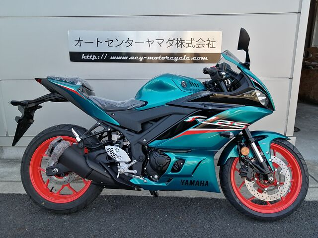 YZF-R25 ABS 2021年モデル新車