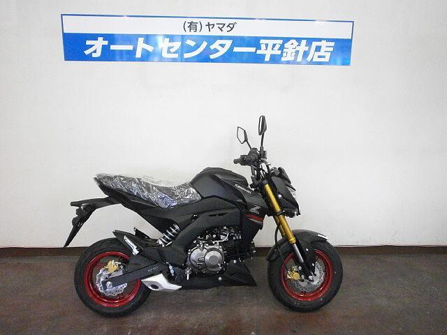 Z125 プロ 1台限り即納出来ます!!