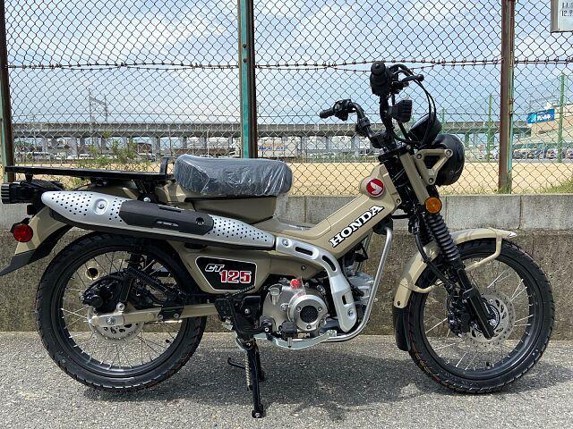 CT125 ハンターカブ ホンダゴーバイクレンタル