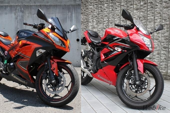 【Ninja250 & Ninja250SL 比較インプレ】似ているようで似ていない!?やっぱり気になるNinjaを比較!