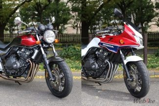 【CB400SF/CB400SB 試乗インプレ】初めてのバイクで楽に乗りたいならコレ!