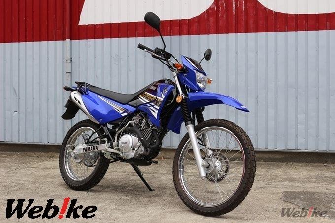 【ヤマハ XTZ125 試乗インプレ】125ccフルサイズオフロードバイク!オフロード入門バイクとしてもピッタリ!