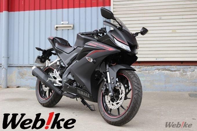 【ヤマハ YZF-R15 試乗インプレ】本気度の高いポジションで攻めて遊べる150ccバイク!