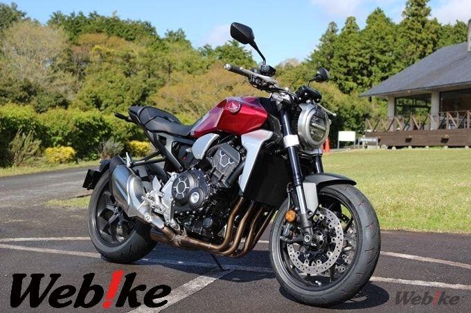 バイク選び画像