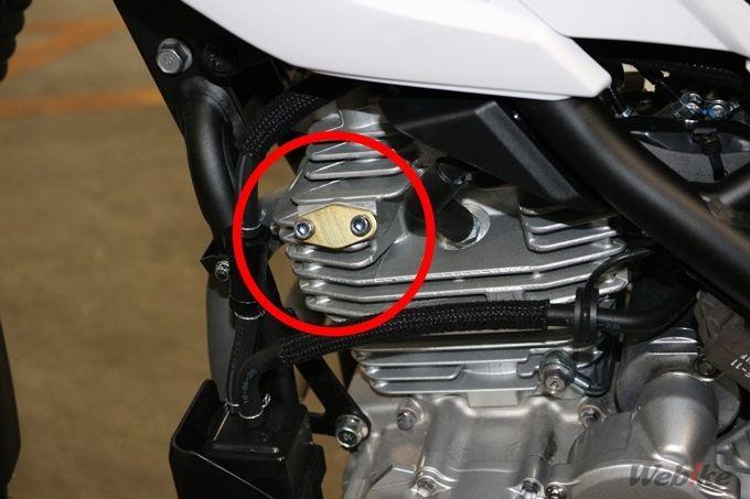 ヤマハ 新型セロー2018年モデルエンジンにエア・インダクションが撤去された