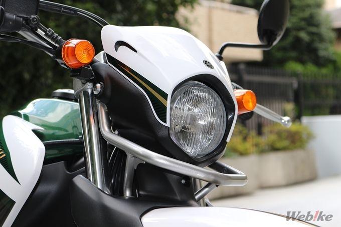 ヤマハ 新型セロー2018年モデルヘッドライト(日中)