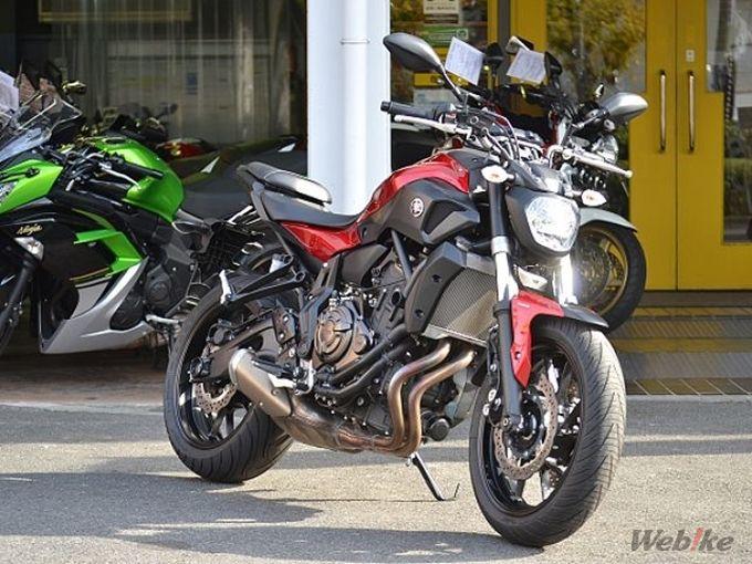 【俺が勝手に勧めたい!】50万円で乗れちゃう!?初めての大型バイクにオススメの1台【ヤマハ MT-07】