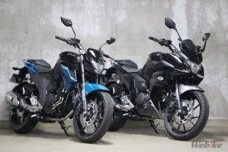 【FZ25&FAZER(フェザー)25 比較試乗インプレ】豪華装備盛りだくさん!250ccで新車を探しているなら要チェック!