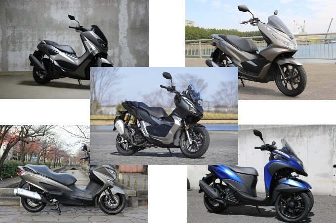 【150ccスクーター比較インプレ】通勤通学から高速道路までマルチにこなすスクーター比較!原付二種以上ビッグスクーター未満のサイズが丁度イイ!